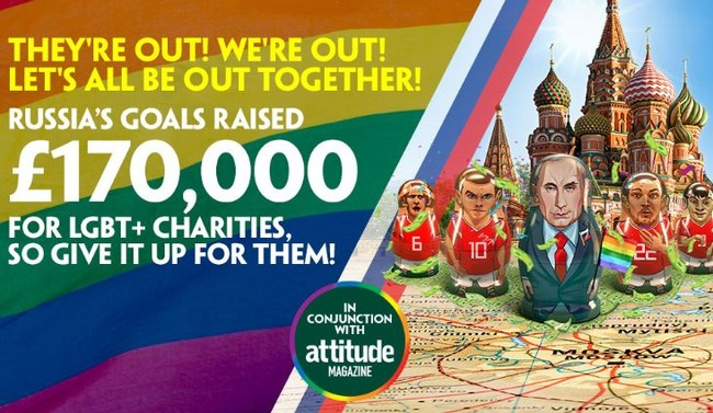 Paddy Power Russia Taunt