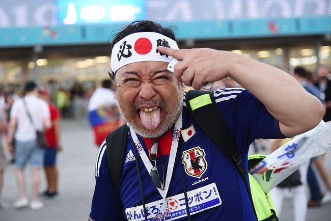 Funny Japan football fan