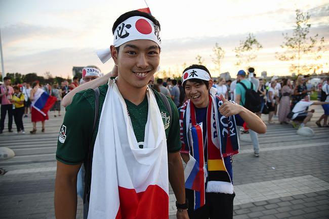 Happy Japan football fans
