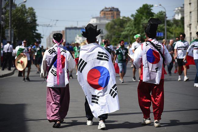 South Korean football fans